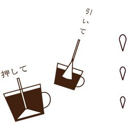 画像4: モリコーヒーオリジナルコーヒーバッグ 2個入