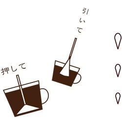 画像3: モリコーヒーオリジナルコーヒーバッグ 箱入24個ギフトセット